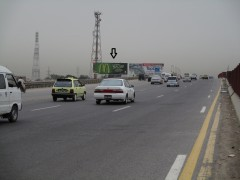 Kashmir Highway Islamabad