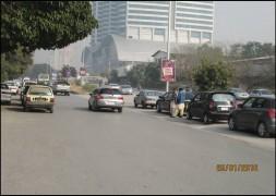 Nazim u Din road infront of centauraus mall