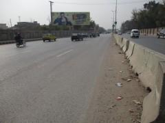 Airport opposite Askari 9